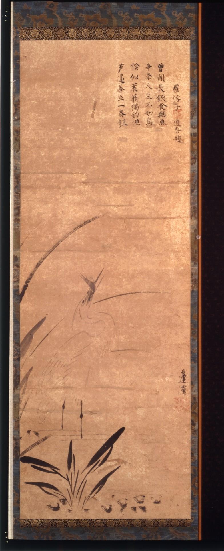 鷺図(さぎず)